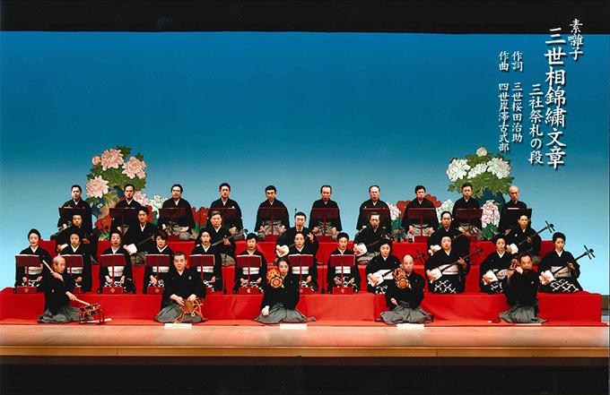 三世相錦繍文章(三社祭礼の段)