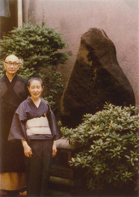 池田麗進師(17世瑞鳳院日浩上人)と、野村濵さん